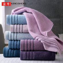 Gold pure cotton towel / face towel all cotton plain Satin thickened face washing towel soft, absorbent, fashionable and simple