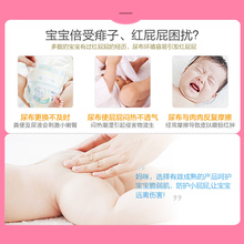 Genuine tannic acid antibacterial cream baby red fart buttock drowning neck protecting buttock cream