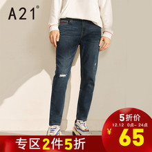 A21 men's jeans embroidered pattern fashion cotton pants comfortable men's choice of fashionable men's pants
