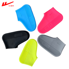 Huili silicone rain shoes cover waterproof, thickened and wear-resistant soles for boys and girls, adult portable and fashionable rain boots cover