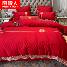 Antarctic wedding four piece set of red embroidery 60s long staple cotton wedding six piece set of new bedding bedding sheet