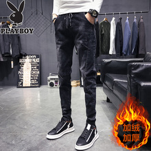 Playboy fashion brand autumn and winter new plush and thickened small leg jeans