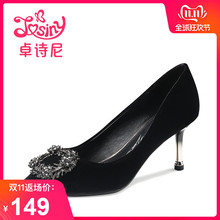 Zhuoshini high-heeled shoes single shoes spring 2018 new reverse suede pointed head water drill set foot thin heel shallow mouth versatile women's shoes