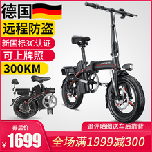 Zhengbu new national standard folding electric bicycle driving super light small battery lithium battery power generation Mini