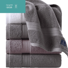 Henghemei five star hotel towel pure cotton thickened washcloth men's and women's adult cotton absorbent household