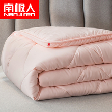 Antarctic quilt is thicker in winter and warmer in spring and autumn. Cotton quilt in single student dormitory is adjusted in space.