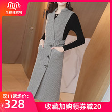 Fall and winter new look age reducing dress inside