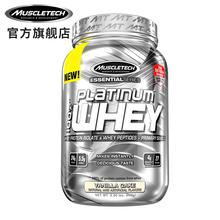 マッスルテクノロジープラチナ筋肉タンパク質粉末2ポンドホエイ健康筋肉粉によるタンパク質粉末フィットネスホエー