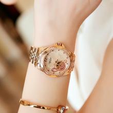 Каролина 2019 новый автоматические механические часы г-жа аутентичными стали Водонепроницаемые часы мода женская форма покупки взнос