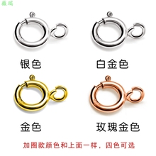 Jewelry Button Joint Braid Material Button Ring Link Spring Ring Decoration Accessories