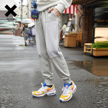 Inxxstand by fashion brand simple couple big pocket design loose casual knitting pants