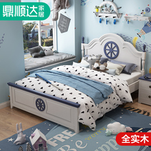 American solid wood children's bed boy single bed 1.5m girl princess high box storage bed Prince bed 1.2m