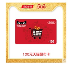 No.11 single payment of 899 yuan + 0.01 yuan, get a (100 yuan Cat Card) and take a picture of the contact change freight