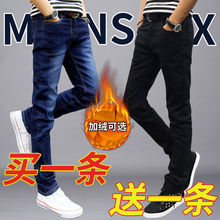 Summer thin elastic jeans men's slim men's Leggings black casual straight pants men's Korean Trend