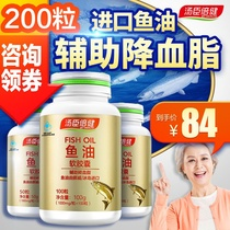 95 yuan, 4 bottles, 1 hour before 1 hour, Tangshen Beijian r fish oil soft capsule, 1.0g/capsule * 100 Capsules * 2 bottles of set meal with cod liver oil