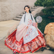 Hanshang Hualian and cinnabar original Hanfu women's embroidered vertical collar long jacket with oblique lapel and gold woven horse face skirt daily fall and winter