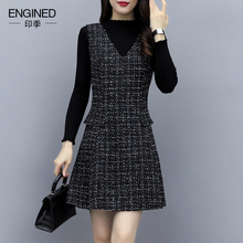 Small fragrance, fashionable and thin vest skirt in autumn and winter