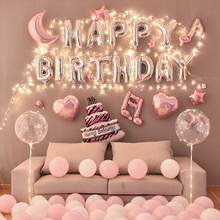 Online Red Adult birthday scene party body decoration balloon theme package happy surprise aluminum balloon