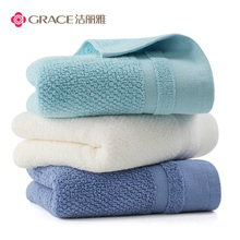 3 clean and elegant towels, cotton face wash household, adult, male and female couple, thickened absorbent type a bath towel