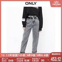 Only new high waist 9-point lantern 120149507 jeans