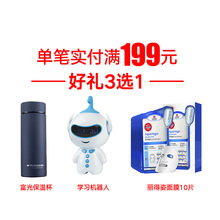 If you want to send a gift with a delivery order of 199 yuan + 0.01 yuan, you can take a picture and change the freight to 0