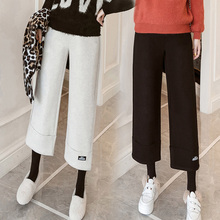 Pregnant women's pants outside in autumn plus Plush loose wool wide leg pants in autumn and winter fashion bottoming pants in autumn and winter