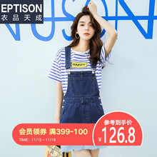 Angelababy's same 2019 summer dress Korean version back belt skirt female temperament denim skirt female suspender student skirt trend