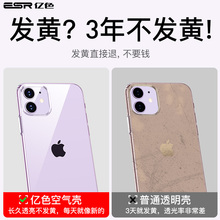 100 million color iPhone XS Max case Apple x new iPhone x transparent silica gel new iPhone XS ultra thin case 8xmax full package fall proof cover plus soft shell women's fashion brand