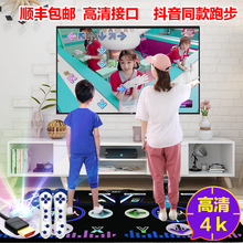 Dance overlord HDMI dance blanket double thickened HD wireless TV computer dual purpose running and dancing machine household