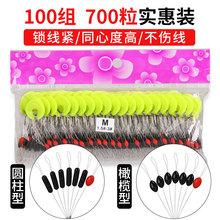 100 sets of bulk silica gel space bean suit cylindrical olive fishing gear accessories fishing gear accessories small
