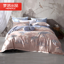 Mengjie Meisong Chinese jacquard 4-piece set 1.8m bed sheet and quilt cover silk smooth and atmospheric bedding home textile