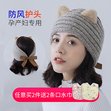 Moon hat thin summer postpartum moon headband pregnant women hair with maternity hat sitting on the moon products fashionable and warm