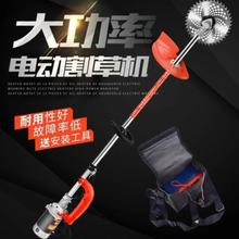 Lawn machine, hand-held pruning and cutting rice machine, portable agricultural home machine, charging and harvesting machine, small maintenance