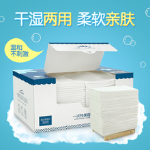Disposable washcloth, beauty towel, household washcloth, pure cotton, makeup removal, travel washcloth, face cleaning, non compression towel