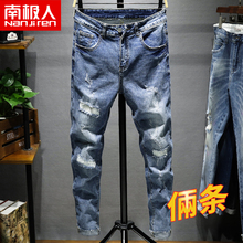 South polar spring elastic cropped pants men's slim Leggings casual cropped pants Korean distressed jeans trend