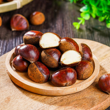 Send 2 jin fresh chestnut with shell in 2019 10