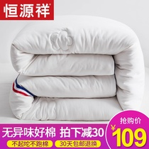 Hengyuanxiang cotton quilt with cotton core and quilt for students