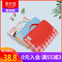 Picnic mat outdoor portable folding picnic camp beach tent mat picnic cloth lawn mat thickened moisture-proof