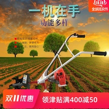 Single wheel weeder scarifier small agricultural multifunctional hoe four stroke rotary cultivator micro cultivator ditcher