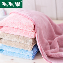 Drizzle super absorbent beauty towel adult face wash household couple wipe hair quick dry soft hair towel
