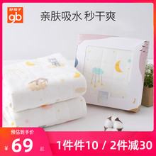 Good baby, baby, diaper pad, pure cotton baby, anti diaper mattress, breathable and water absorbing, newborn, diaper pad, towel, menstrual pad