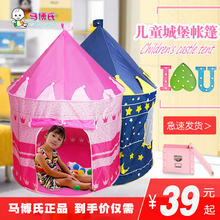 Children's tent game house baby yurt children's room small house girl Princess House boy toy house