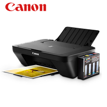 Canon mg2580s ink jet printer, home office three in one color photo printing and copying