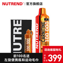 Nutrend L-carnitine 100000 L-carnitine 100000 liquid import 100 parts