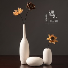 Nordic White Ceramic Vase ornament modern simple European flower arrangement and flower dryers living room soft decoration