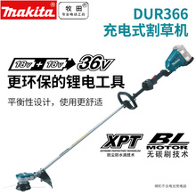 Mu Tian dur366l electric mower without brush and charging