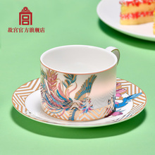 Imperial Palace Phoenix wearing peony coffee cup suit juice milk cup gift official of the Palace Museum