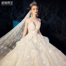 French light main wedding dress 2019 new bridal tailed starry sky dress