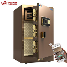 Tiger safe 60cm home fingerprint password office all steel anti-theft wall small fingerprint safe new product