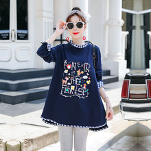 Pregnant women's autumn T-shirts in long fashion wear the new style of pregnant women's clothes in 2019